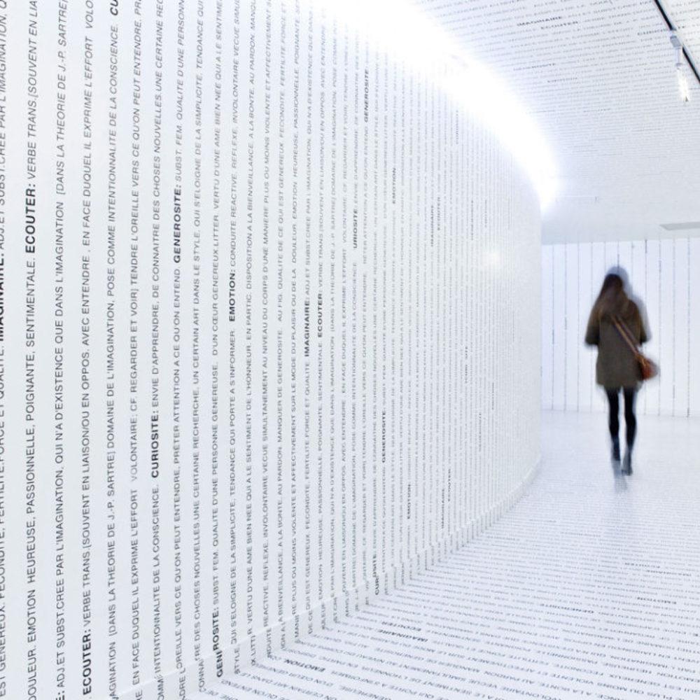 Couloir campus Réaumur